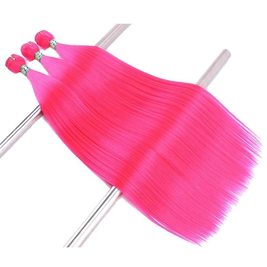 取り出すぼかすグローブBOBIDYEE ロングストレートヘアエクステンションブラジル織り3バンドル18インチピンク合成髪用女性合成ヘアレースかつらロールプレイングかつら長くて短い女性自然 (色 : ローズレッド, サイズ : 24inch)