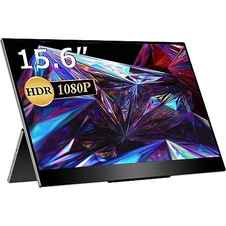 モバイルモニター/モバイルディスプレイ/cocopar 15.6インチ/スイッチ用モニター/非光沢ノングレアIPSパネル/薄い/軽量/HDRモード/FreeSync対応/ブルーライト機能1920x1080FHD/USB Tpye-C一本/mini HDMI YC-156R