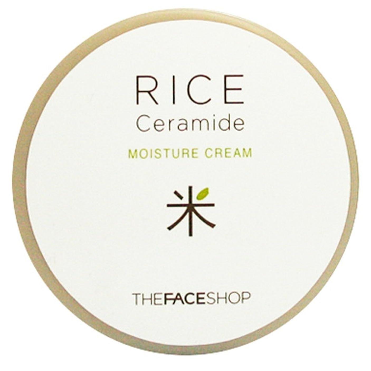 バランスのとれたハンバーガー勇敢な[ザフェイスショップ The Face Shop] Rice & Ceramide Moisture Cream 45ml