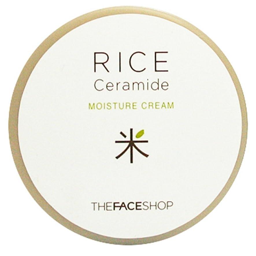 ディレクター魔女が欲しい[ザフェイスショップ The Face Shop] Rice & Ceramide Moisture Cream 45ml