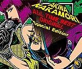 オールタイム・ベスト-オリジナル-Special Edition(DVD付)