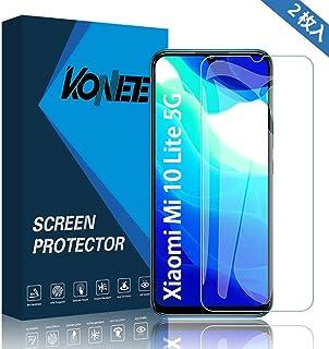 KONEE Xiaomi Mi 10 Lite 5G XIG01 ガラスフィルム 【2枚セット】日本製素材旭硝子製 強化ガラス 高透過率99% 硬度9H 超薄 気泡ゼロ 飛散防止 3D Touch対応 2.5Dラウンドエッジ加工 Xiaomi ...