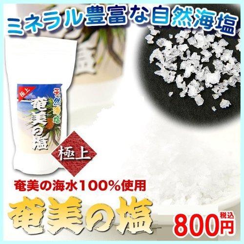 奄美の塩(粗塩)