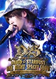 "DAIGO☆STARDUST LIVE""ONE NIGHT SPACEY SHOW"" 帰ってきたDAIGO☆STARDUST [DVD]"