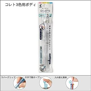 ハイテックCコレト 本体ボディ3色用 ノンカラー P-LHKCG15C-NC