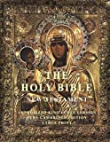 The Holy Bible: New Testament: Large Print