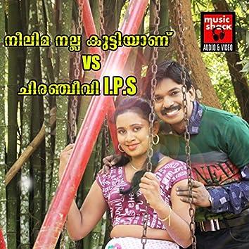 Neelima Nalla Kuttiyanu V/S Chiranjeevi I.P.S (Original Motion Picture Soundtrack)