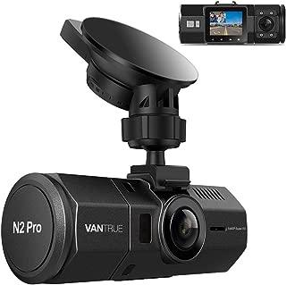 令和モデル ドライブレコーダー 前後カメラ VANTRUE N2 Pro 車内 + 車外 前後 1080P ドラレコ 車内撮影 HDR 2カメラ 24時間駐車監視 SONY製センサー LED信号機対策 フルHD ドライブ レコーダー 2.5K&1440P前録モード 1.5型LCD 170+140度広視野角 GPS機能(別売) 前後同時録画 18ヶ月保証期間 動体検知 衝撃録画 高速起動 赤外線暗視機能 256GB(別売)サポート 日本語説明書付き