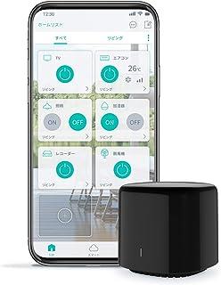 【Amazon.co.jp限定】スマートリモコンEZCON スマート家電 スマートスピーカー Amazon Echo/Google Home/Siriで音声操作 スマートホーム統合アプリHomeLink対応 GPS機能付
