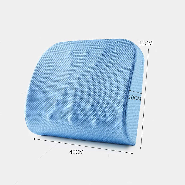 Space Cotton Lumbar Pillow Office Chair Car Seat Massage Breathable Lumbar Pillow Lumbar Pad