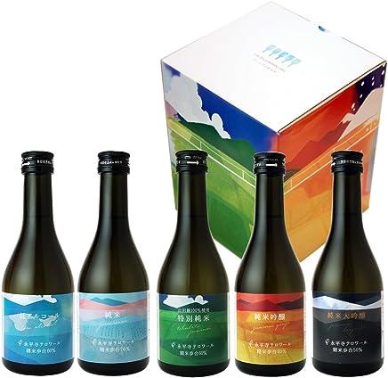 日本酒 ギフト 純米 飲み比べセット 辛口 300ml×5本 純米大吟醸 吉田酒造 白龍