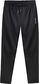Men's Athletic Workout Running Pants