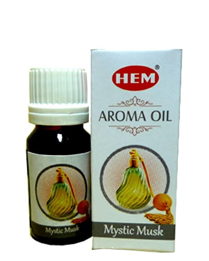 居間すき固めるHEMのアロマオイル HEM AROMA OIL 10ml ミスティック ムスク MYSTIC MUSK