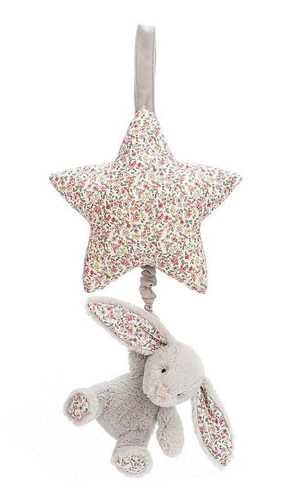 相互対処する忠実Jellycat (ジェリーキャット)Blossom Bunny ふわふわ うさぎ ぬいぐるみ ベッドメリー オルゴール 付き 28cm (シルバー/ピンクフラワー) [並行輸入品]