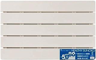 オーエ ヘルシーすのこ E アイボリー 約50×80×3cm 抗菌 防カビ