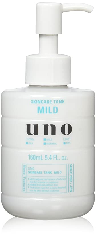 オーバーフローを除く急流ウーノ スキンケアタンク (マイルド) メンズフェースケア 160ml (医薬部外品)