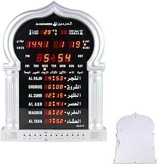 HXZB Automatique Prière Musulmane Azan Horloge, Mosquée Islamique Prière Numérique Horloge Grand pour La Maison Ou Masjid ...