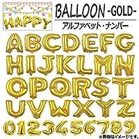 AP バルーン アルファベット 数字 約80センチ(32インチ) ゴールド イベント・パーティに♪ [Y] AP-UJ0092-80-GD-Y