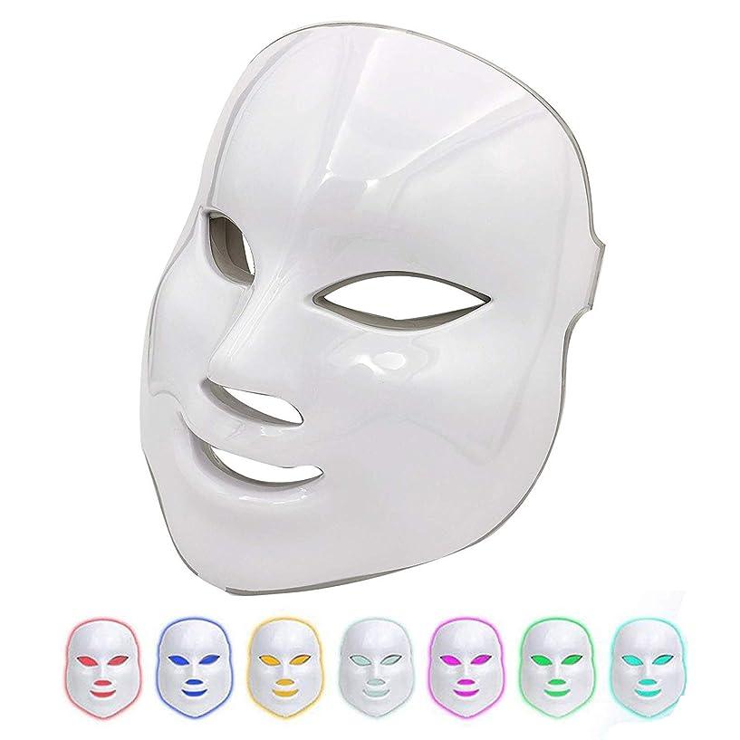 行く接ぎ木ズボン美容マスク7色ledライト光子療法にきび跡除去アンチエイジング肌の若返りフェイシャルケアフェイシャルトーンデバイス