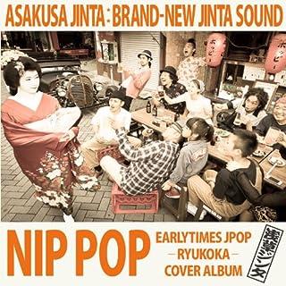 NIP POP