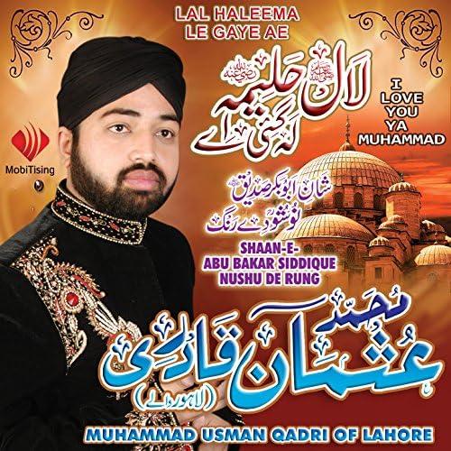 Muhammad Usman Qadri Of Lahore