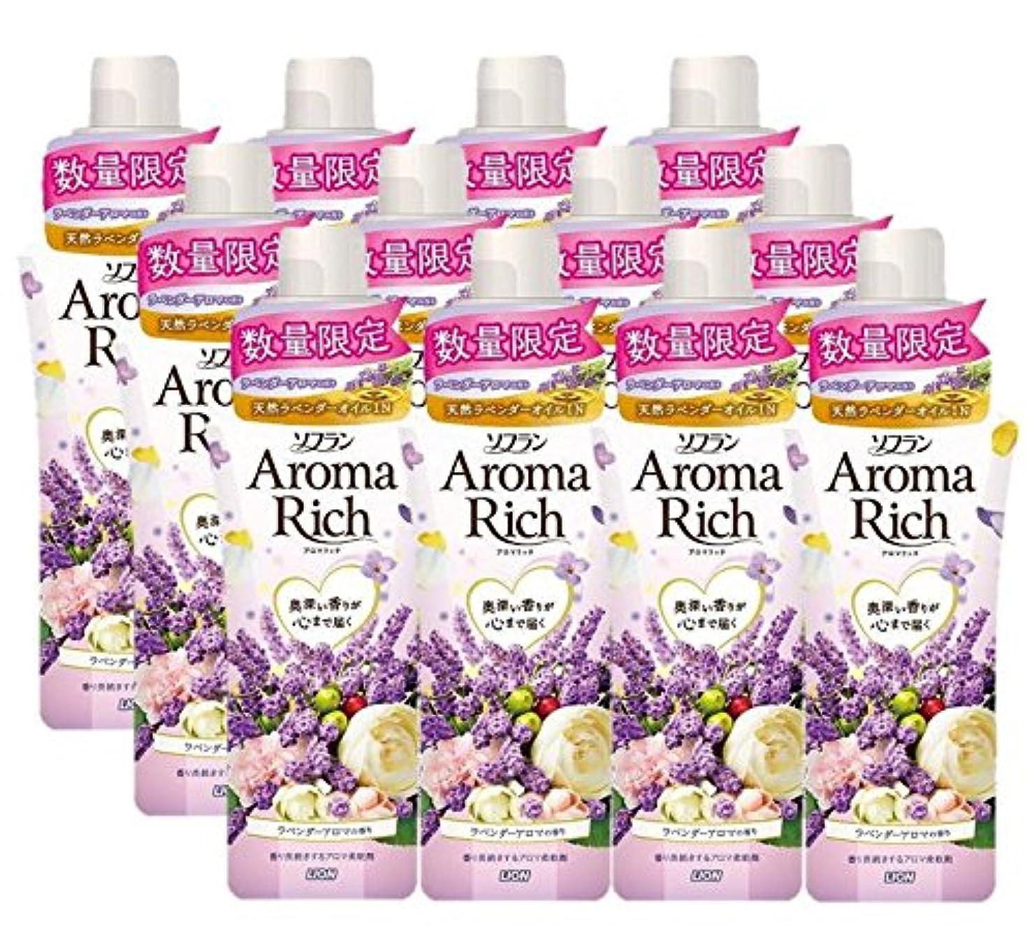 一晩一般的なポーチソフランアロマリッチ ラベンダーアロマの香り(企画限定の香り) 550mL×12個セット
