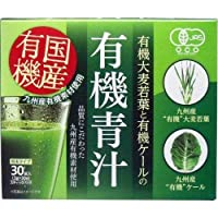 新日配薬品 九州産有機大麦若葉と有機ケールの有機青汁 3gx30袋×4個