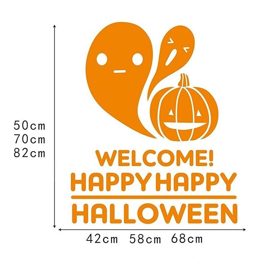 畝間チャーミング偽物GWM ハロウィーンの装飾、壁紙ショッピングモールショップウィンドウステッカーガラスのバーパーティーパーティーカボチャウォールステッカーハッピー (Color : A Orange, Size : Large)