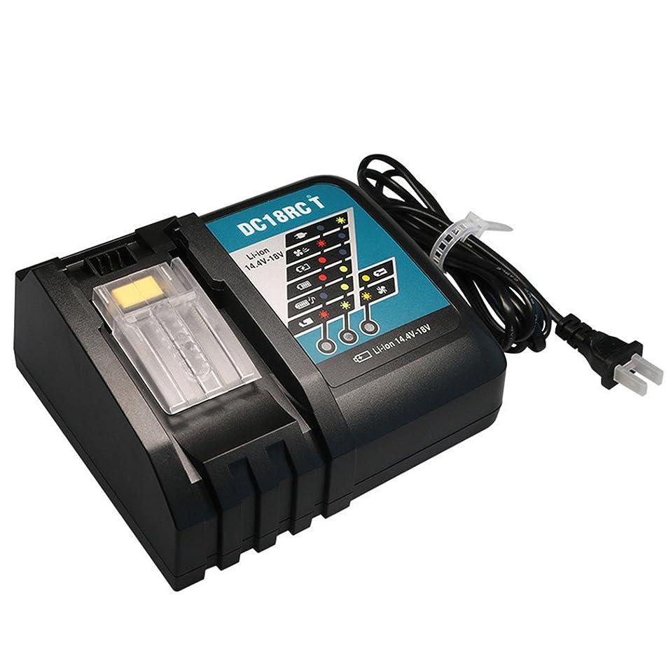 上へ普遍的な気性DC18RC マキタ 充電器 互換品 18V/14.4V バッテリー 対応 5A bl1850 bl1860 bl1840 BL1460 BL1430 BL1440 適用 品質保証 (日本国内直送)(マキタ純正品バッテリーと弊社のバッテリーのみ対応)