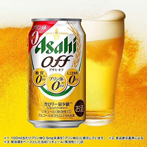 【プリン体ゼロ・糖質ゼロカロリー最小級】アサヒオフ[ビール[350ml×24本]]