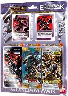 Gundam War Booster Draft entry pack