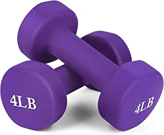 JBM Neoprene Dumbbell Pairs, 2-8lbs Hand Weight Set of 2 Non Slip Hexagonal Shape Dumbbell with Easy to Read Number, Fitne...