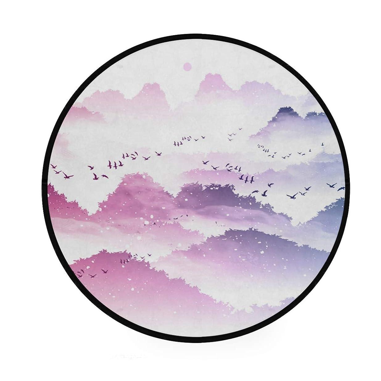 まぶしさドラマ湿度カオリヤ フロアマット 山柄 風景柄 自然柄 直径92cm 円形 マルチカラー センターラグ チェアマット インテリアマット 和風 中国風 中華風