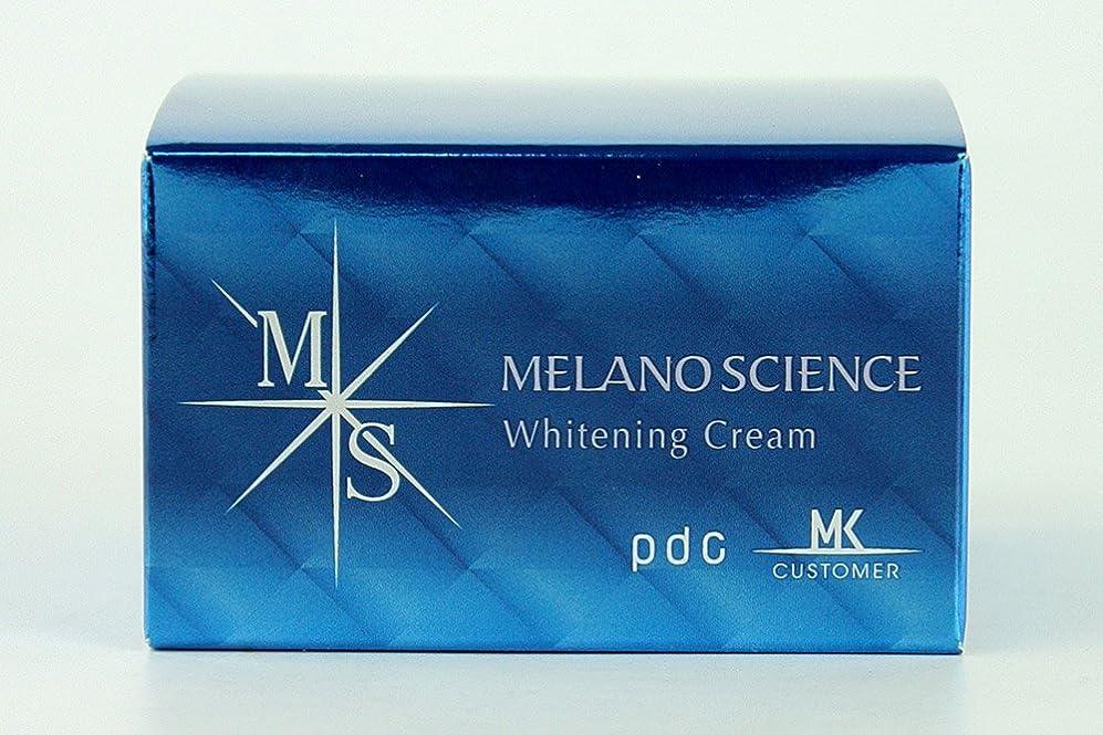 断片悲観的コマンドMKB メラノサイエンス ホワイトニングクリーム 30g (医薬部外品)