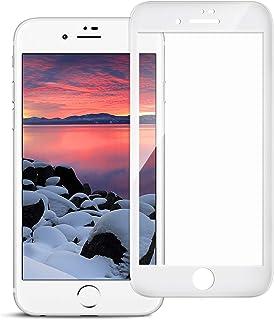 iPhone8/iPhone7 ガラスフィルム Amorno 全面保護 目の疲れ軽減 3D フルカバー 液晶保護フィルム 強化 【日本製素材旭硝子製】 極薄0.3mm 9H硬度 指紋防止 耐衝撃 4.7インチ (iPhone7/8, ホワイト)