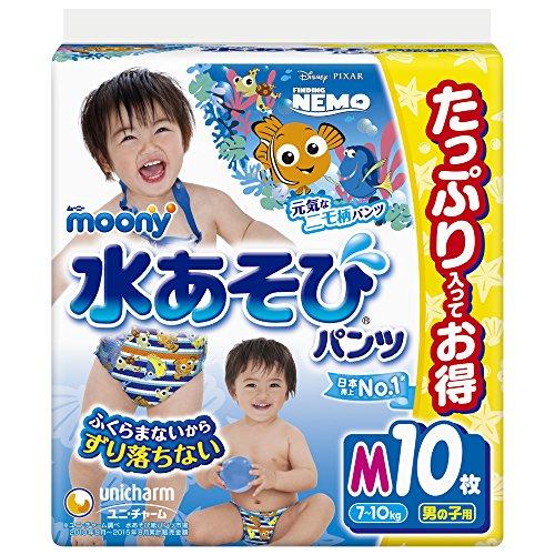 moony(ムーニー)『ムーニー 水あそびパンツ 男の子用』