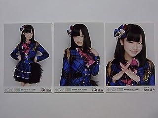 3種AKB48島崎遥香「業務連絡。頼むぞ、片山部長!」会場限定写真