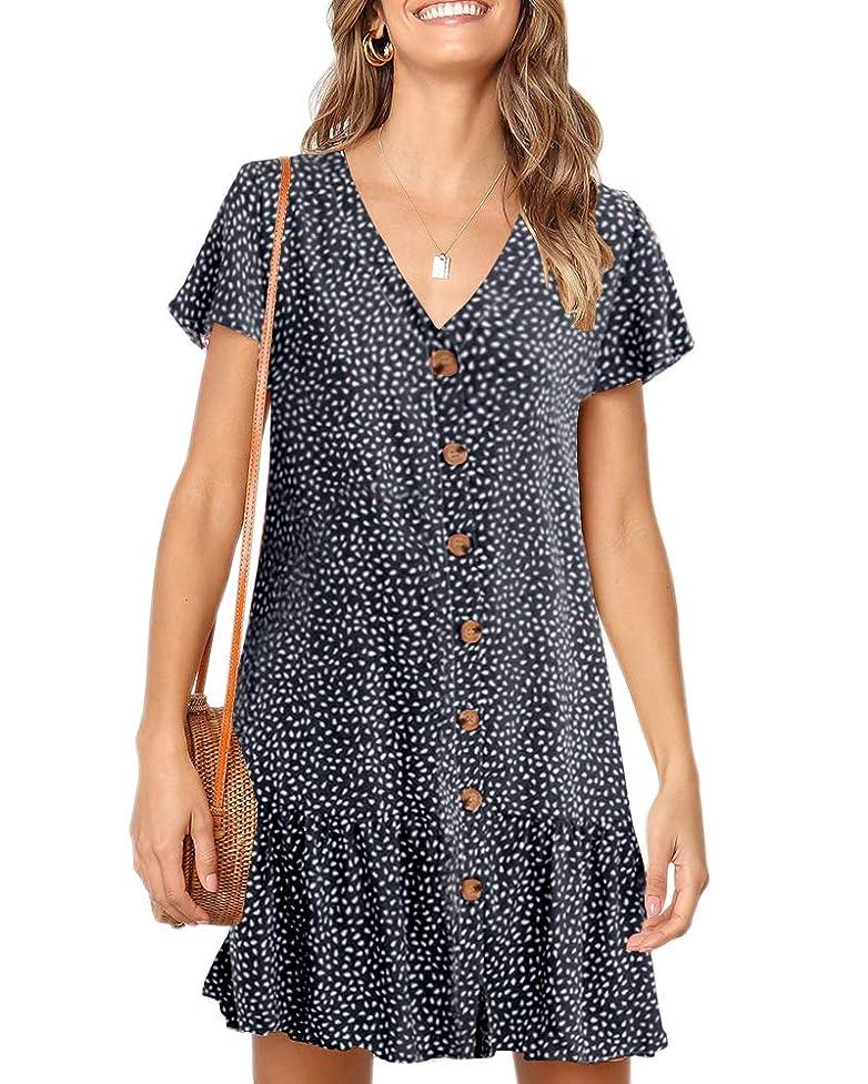 Imysty Womens Polka Dot V Neck Button Down Ruffles Loose Mini Short T-Shirt Dress sde165103526236