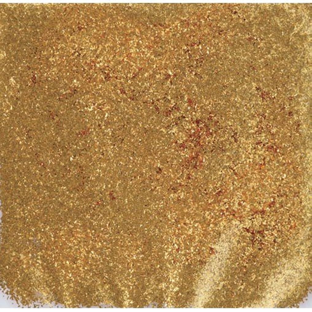競争力のある競争力のある方向ピカエース ネイル用パウダー ピカエース シャインフレーク #703 純金色 0.3g アート材