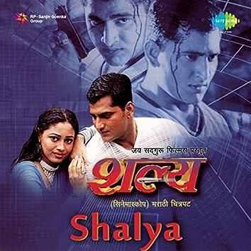 Shalya (Original Motion Picture Soundtrack)