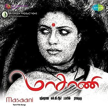 Masaani (Original Motion Picture Soundtrack)