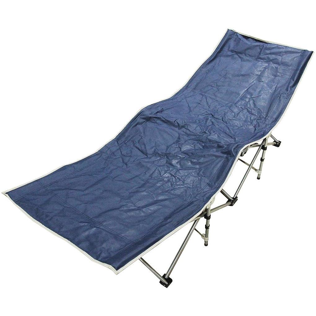 カトリック教徒ポーターサーキットに行くリクライニングベッド ネイビー 折りたたみ式ベッド ビーチベッド サマーベッド キャンプ 簡易ベッド デッキチェアー