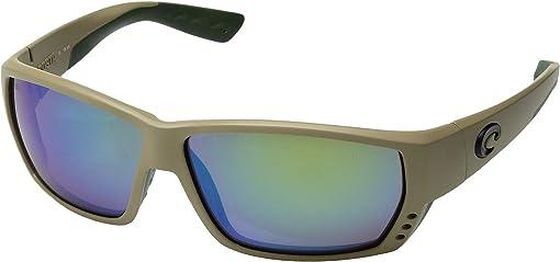 Sand/Green Mirror 580G