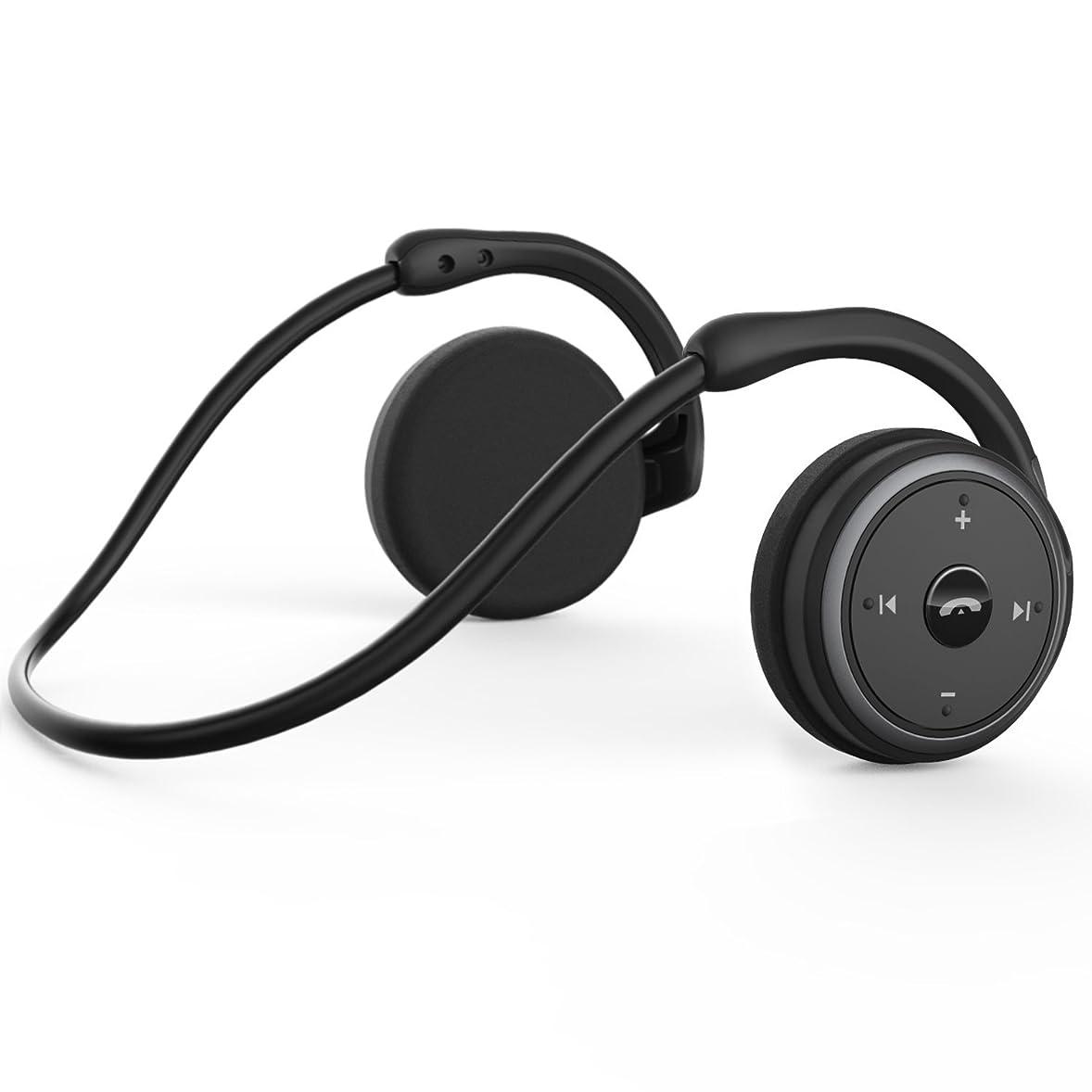 アナロジー連隊第LEVIN Bluetooth イヤホン4.2[メーカー2年保証]圧迫感なしスポーツ防汗耳掛け式12時間再生通話可能Marathon