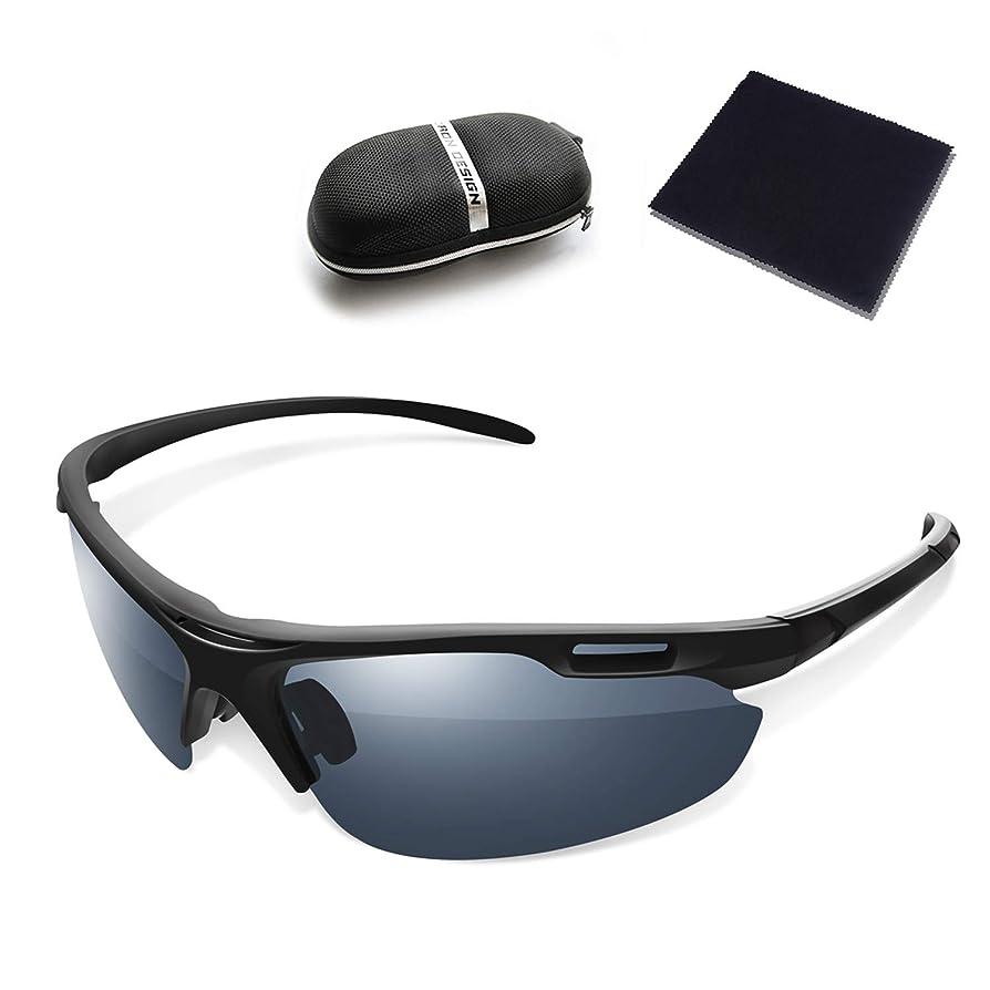 性交それに応じてホバートLiife 偏光レンズ スポーツサングラス UV400 紫外線カット 超軽量 偏光サングラス 耐衝撃 自転車 運転 ドライブ 釣り 野球 テニス ゴルフ スキー 登山 トレッキング 用 収納ケース メガネ拭き 付き メンズ 2カラー オシャレ