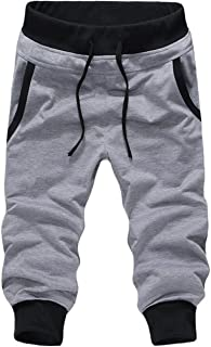 Men's Casual Harem Training Jogger Sport Short Baggy Pants