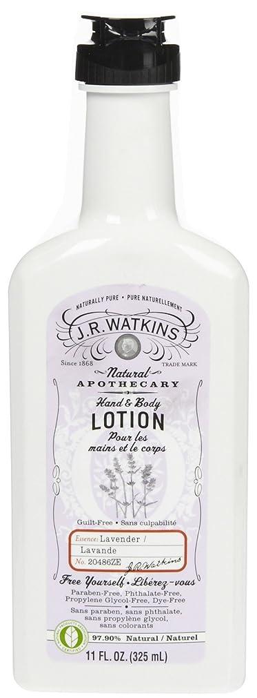 シーサイドチップしたいJ.R.Watkins Hand & Body Lotion H&B ローション [ラベンダー] ボディローション