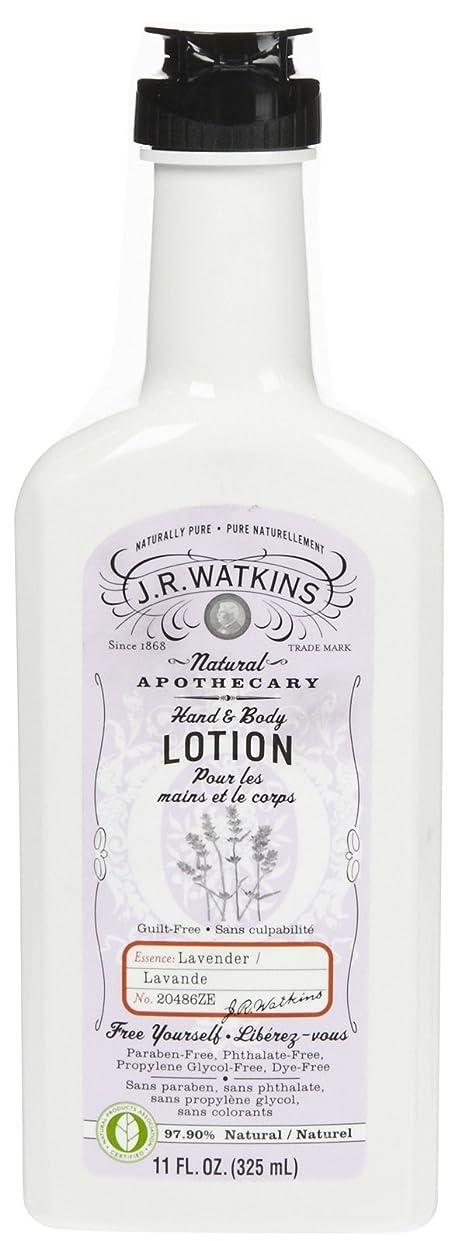 酔った敬の念動J.R.Watkins Hand & Body Lotion H&B ローション [ラベンダー] ボディローション