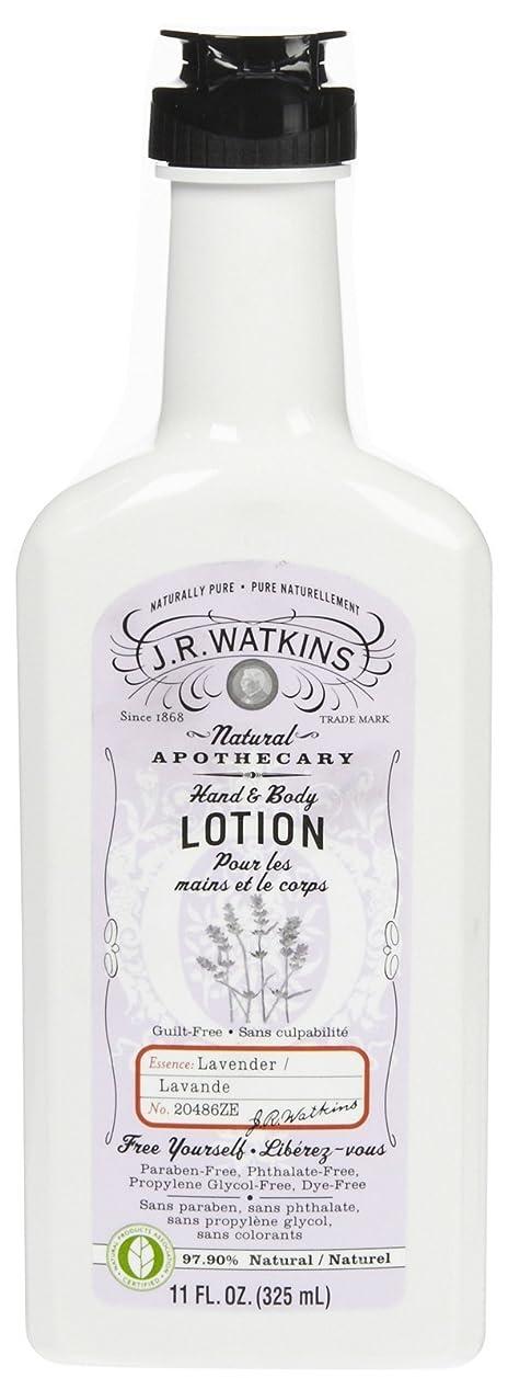 うめきデンプシー行動J.R.Watkins Hand & Body Lotion H&B ローション [ラベンダー] ボディローション