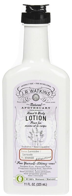球状ルビー輝くJ.R.Watkins Hand & Body Lotion H&B ローション [ラベンダー] ボディローション